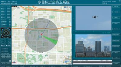 产品中心-多目标低空近程防御系统软件-缩略图